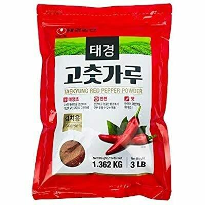 Taekyung Korean Red Pepper Powder Fine (1 LB)
