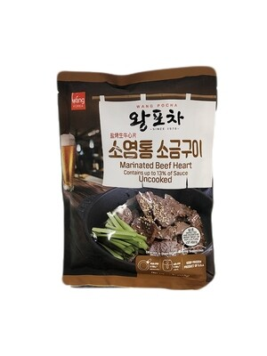 Wang Marinated Beef Heart (11 oz)