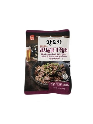 Wang Marinated Pork Skirt Meat (14 oz.)