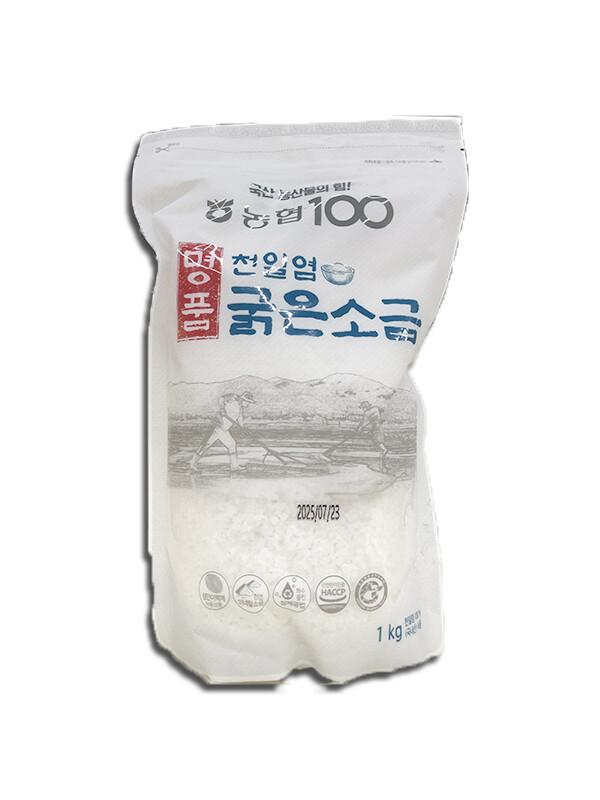 NH Solar Sea Salt Coarse (2.2 LB)