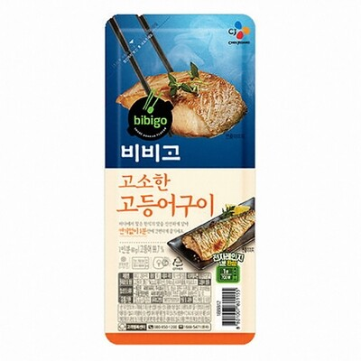 CJ Bibigo Cooked Mackerel (2.12 Oz)
