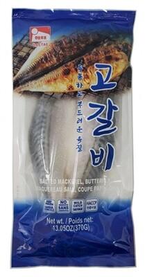 HaeTae Salted Mackerel, Butterfly (13 Oz)