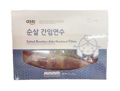 Assi Salted Boneless Atka Mackerel (28 Oz)