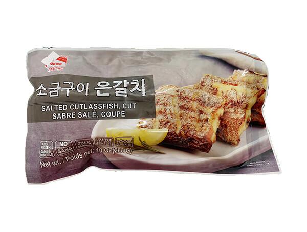 HaeTae Salted Cutlassfish Fillet (10 Oz)