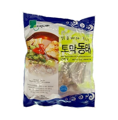 Jayone Frozen Cutted Pollack (17 OZ)