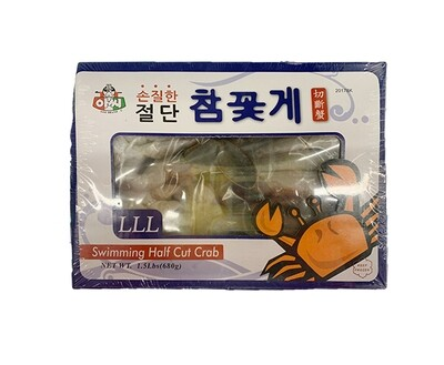 Assi Swimming Half Cut Blue Crab (1.5 LB)
