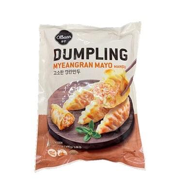 OlBan Cod Roe & Mayo Mandu Dumplings (17.2 Oz)