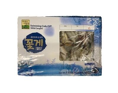 N&P Swimming Cut Blue Crab (1.5 LB)