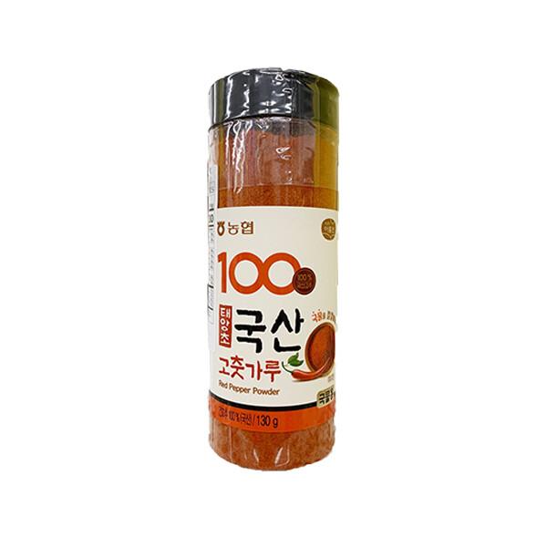 NH Korean Red Pepper Powder Fine (4.59 Oz)