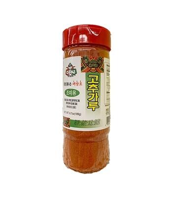 Assi Red Pepper Powder Fine (6.7 Oz)