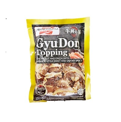 Ajinomoto GyuDon Topping (6.3 Oz)