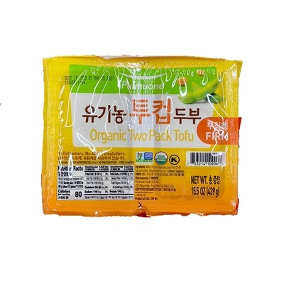 Pulmuone Organic Firm Two Cup Tofu 15.5 Oz