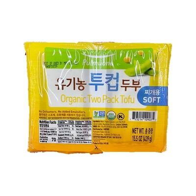 Pulmuone Organic Soft Two Cup Tofu 15.5 Oz