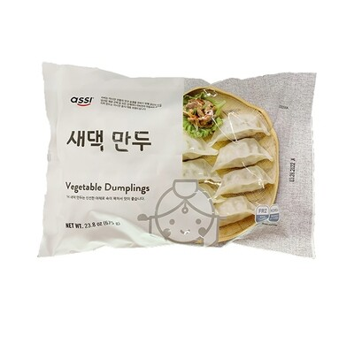 Assi SaeDaek Vegetable Dumplings (23.8 Oz)