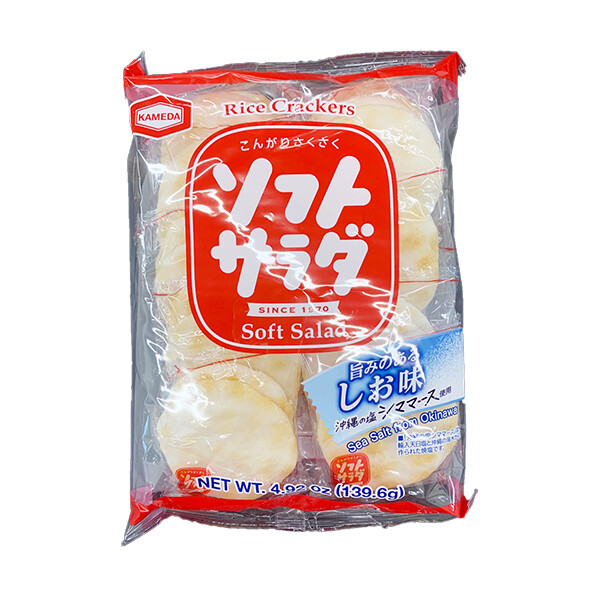 Kameda Soft Salad Rice Cracker (4.9 Oz)