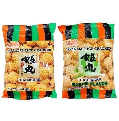 Amanoya Japanese Rice Cracker Himemaru