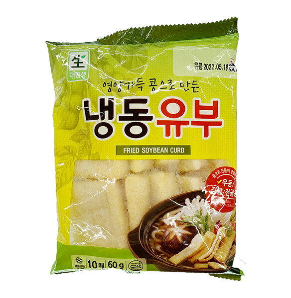Daerimsun Fried Soybean Curd (2.12 Oz)