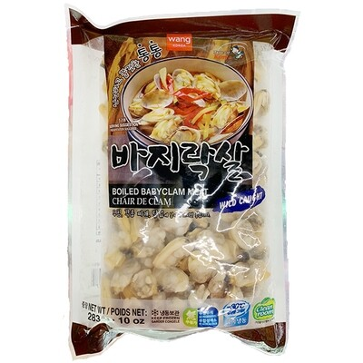 Wang Boiled Baby Clam Meat (10 Oz)
