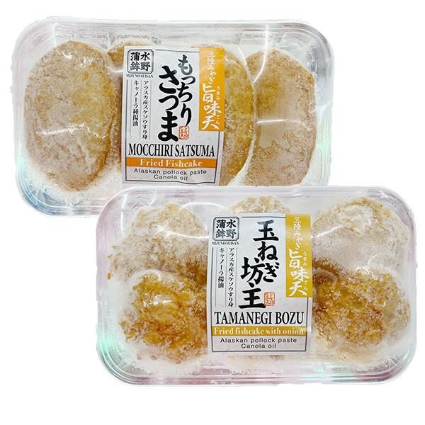 Mizuno Suisan Fried Fishcake (5.5 Oz)