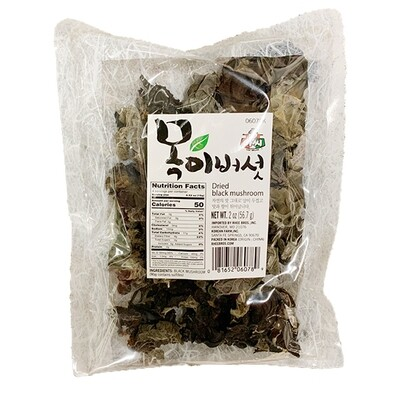 Assi Dried Black Mushroom (2 Oz)