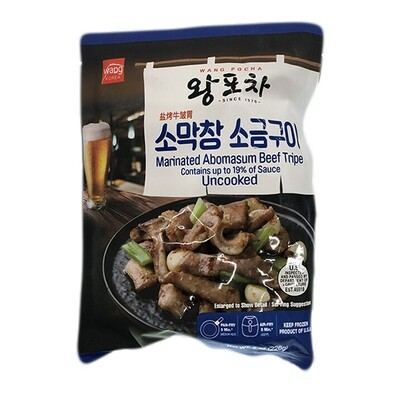 Wang Marinated Abomasum Beef Tripe (8 oz)