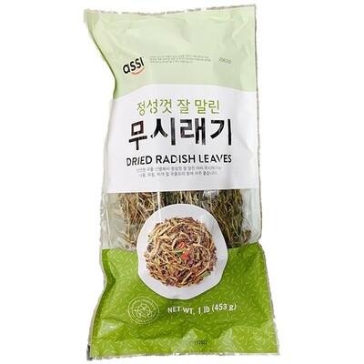 Assi Dried Radish Leaves (16 Oz)