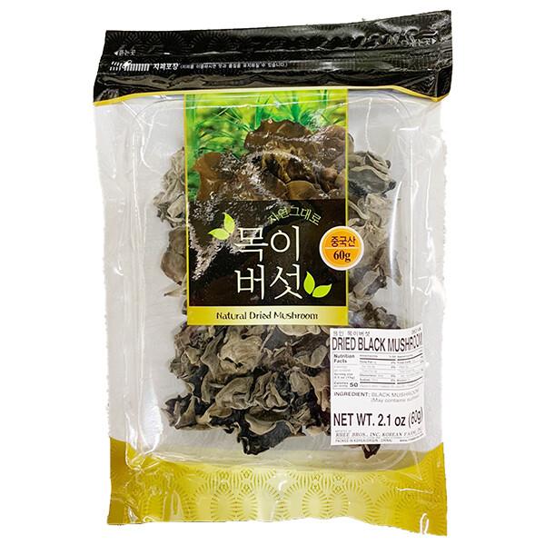 YongIn Dried Black Mushroom (2.1 Oz)
