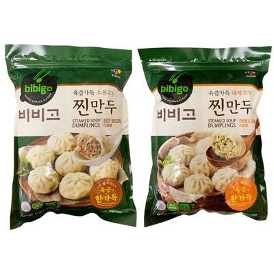 CJ Bibigo Steamed Soup Dumplings (24 Oz)