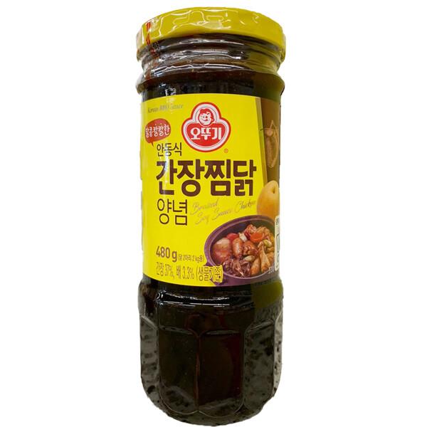 Ottogi Braised Soy Sauce for Chicken (16.93 Oz)
