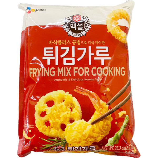 CJ Frying Mix for Cooking (2.2 LB)