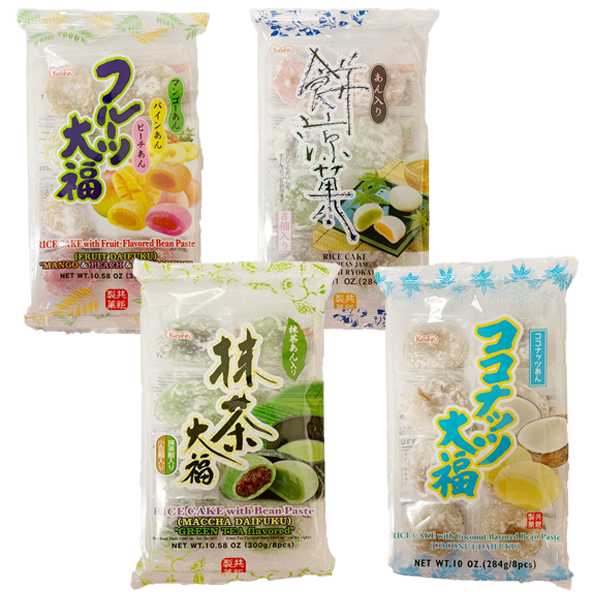 Kyoshin Mochi with Flavors