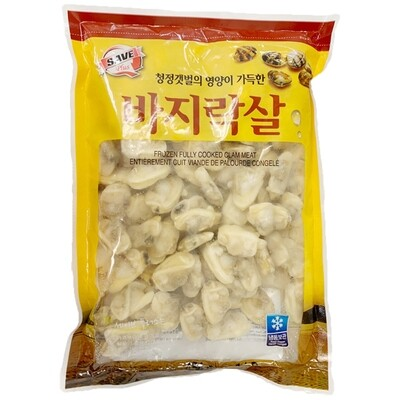 Save Plus Frozen Fully Cooked Clam Meat (16 Oz)