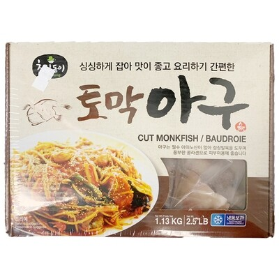 Choripdong Cut Monkfish (2.5 LB)