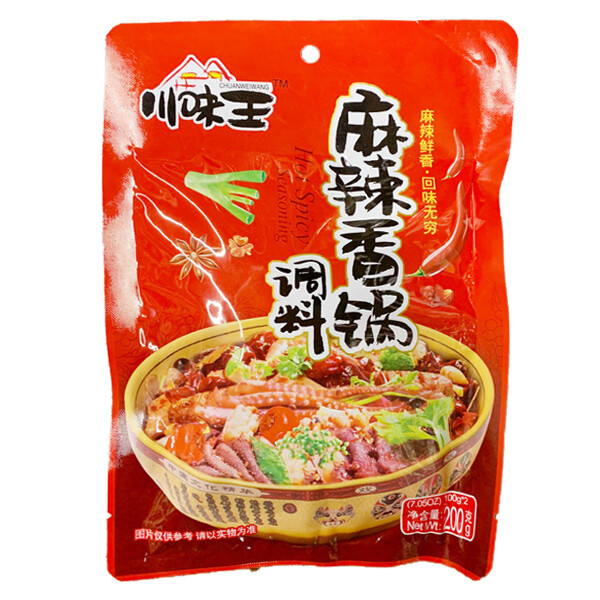 ChuanWeiWang Hot Spicy Seasoning (7.05 Oz)