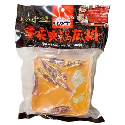 ChuanWeiWang Hot & Spicy Hot Pot Soup (17.64 Oz)