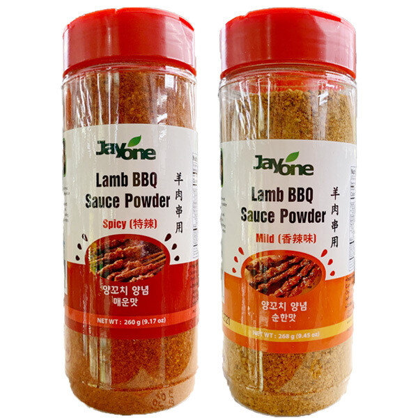 Jayone Lamb BBQ Sauce Powder (9.17 Oz)
