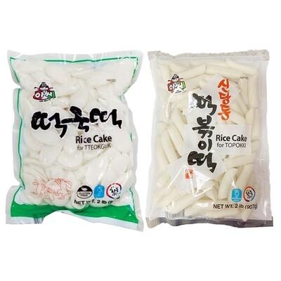 Assi Rice Cake (2 LBS)
