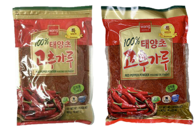 Wang Red Pepper Powder Coarse