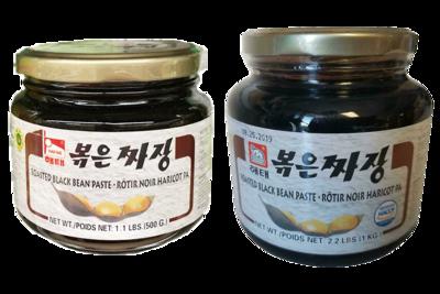 HaeTae Roasted Black Bean Paste