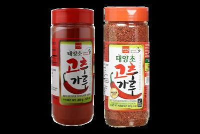 Wang Red Pepper Powder