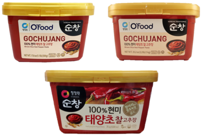 ChungJungOne Gochujang Brown Rice Red Pepper Paste