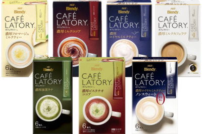 AGF Blendy Coffee Latory 2.2 Oz
