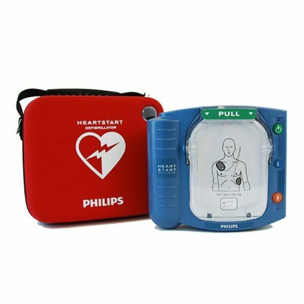 Philips Onsite Work Package