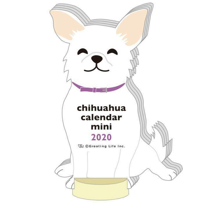 Chihuahua Mini Calendar