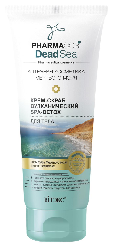 Витэкс   PHARMACOS DEAD SEA    КРЕМ-СКРАБ ВУЛКАНИЧЕСКИЙ SPA-DETOX для тела, 200 мл