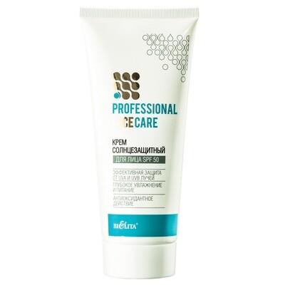 Белита | Face care | КРЕМ солнцезащитный для лица SPF 50, 200 мл