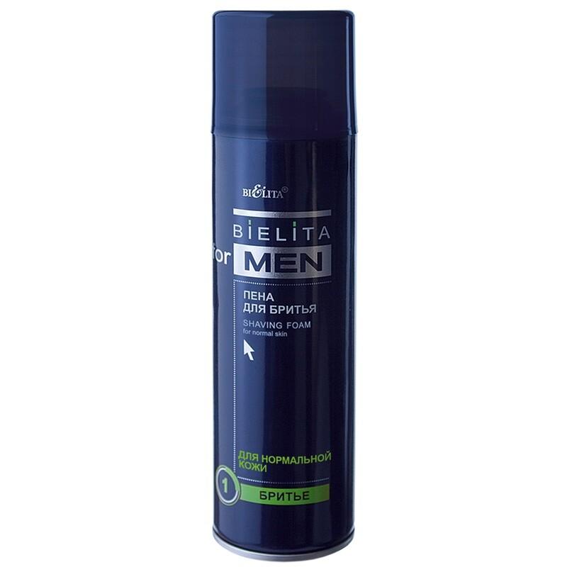 Белита | Bielita for men |  Пена для бритья для нормальной кожи (аэрозоль), 250 мл