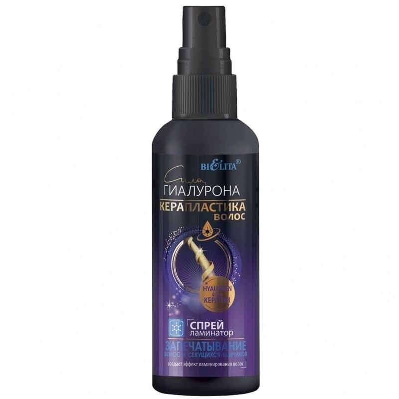 Белита   Сила гиалурона. Керапластика волос   Спрей-ламинатор Запечатывание волос и секущихся кончиков, 150 мл