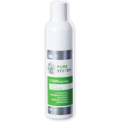 Белита | Pure system | ТОНИК для лица глубокое очищение пор, 250 мл