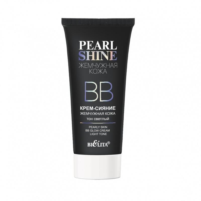 Белита | Pearl shine |  ВВ КРЕМ-сияние Жемчужная кожа, тон светлый, 30 мл
